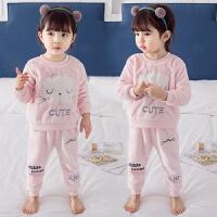 女宝宝睡衣套装秋冬女童家居服保暖两件套儿童婴儿衣服