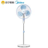 【苏宁易购】美的电风扇FS40-11L1立式落地扇静音摇头学生台式家用宿舍电扇