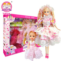 S3061大小娃娃过家家配件礼盒动漫公仔儿童玩具
