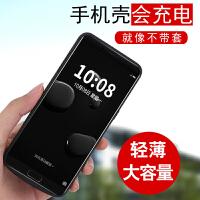 oppoa79背夹充电宝a73手机壳电池a83专用a59无线a77超薄20000毫安 A79/A73 尊贵黑两万毫安