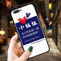 华为petl10手机壳荣耀6plus软外套pe-tl20全包边pecloo个性日韩潮