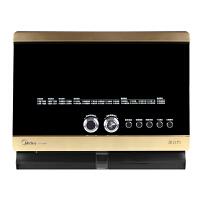美的变频微波炉电蒸箱蒸立方电烤箱一体机32L X7-321B微电脑式控制方式底盘类型平板特色功能预约功能平板加热石窑烧烤