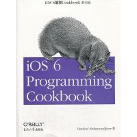 iOS 6编程Cookbook (美)拉哈万蒂夫 著 9787564141981 东南大学出版社【直发】 达额立减 闪电