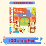 Busy School 系列纸板书 英文原版绘本0 3岁 繁忙的学校 板机关操作活动书 幼儿启蒙学习 亲子教育互动学习