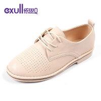 依思q2019镂空透气圆头系带休闲鞋舒适平底单鞋18154017