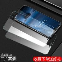 手机诺基亚X5全屏覆盖抗蓝光nokiaX6高清玻璃贴膜六6X防指纹爆无白边屏保护后背包边透明 诺基亚X6专用 高清晰【