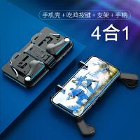 吃鸡神器手机壳一体式苹果专用iphone xr x xs xsmax辅助物理按键自动压枪透视挂华为v