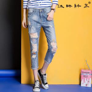 2017夏季时尚牛仔裤九分裤白搭潮流破洞休闲裤WM7206
