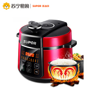 【苏宁易购】SUPOR/苏泊尔 CYSB50YC520Q-100电压力锅双胆饭煲5家用高正品3人4