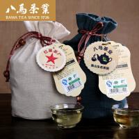 八马茶业 铁观音茶叶   清香浓香组合茶叶2袋共500g
