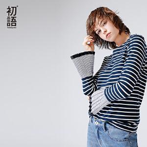 初语冬季新款 条纹百褶细条纹喇叭长袖棉质T恤