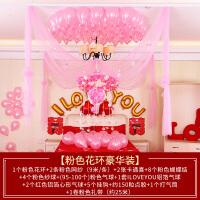 婚庆用品创意婚房纱幔花球装饰浪漫婚礼结婚布置卧室客厅新房拉花