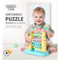 贝恩施 婴儿脚踏钢琴健身架 游戏毯宝宝玩具健身器带音乐0-6-12月