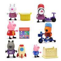 【满199立减100】小猪佩奇Peppa Pig粉红猪小妹佩佩猪过家家玩具公仔连配件彩盒装