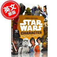 现货 DK百科系列 英文原版 星球大战角色大百科新版 精装 Star Wars ? Character Encyclo