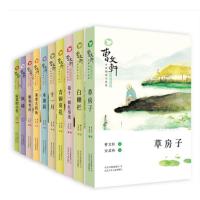 曹文轩小说阅读与鉴赏(10册盒装)