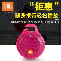 JBL CLIP+ 无线音乐盒户外增强版便携迷你小音箱 防溅设计 蓝牙音响 灰色