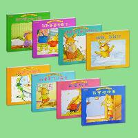 小兔杰瑞情商培育绘本系列全套8册妈妈我能行 情绪管理幼儿童书籍0-3-4-5-6岁幼儿园童话书宝宝亲子读物早教启蒙图书