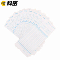 科密考勤卡纸 微电脑打卡纸 纸卡 通用考勤纸卡