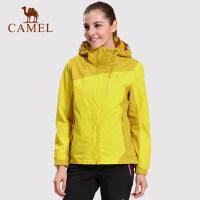 camel 骆驼女款冲锋衣 防风保暖两件套三合一冲锋衣