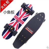 七层枫木四轮双翘滑板车成人儿童小鱼板大鱼板刷街代步滑板车 可礼品卡支付