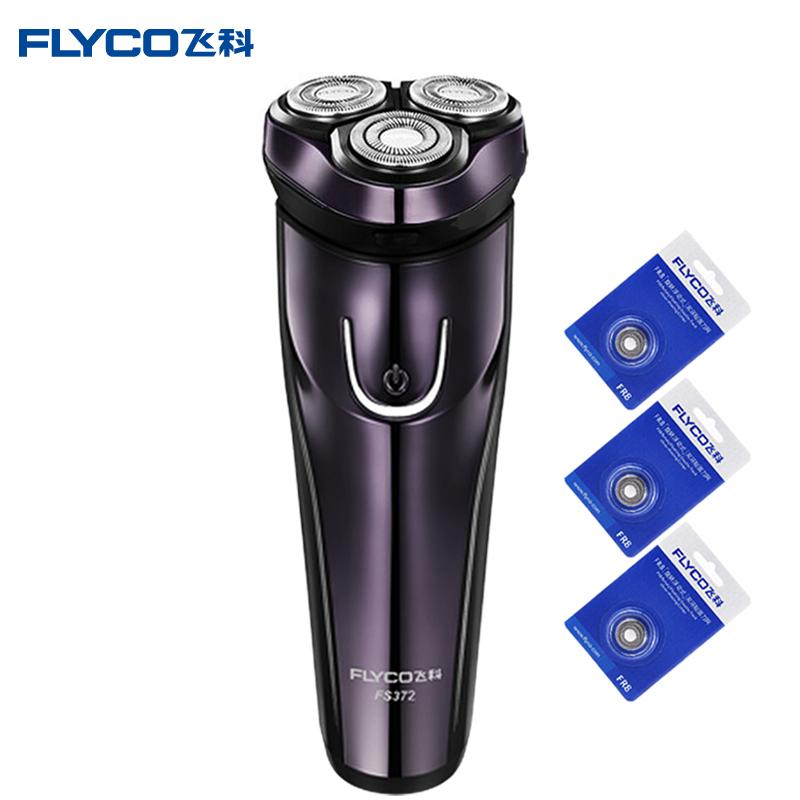 飞科(FLYCO)电动剃须刀 FS372&FR8*3 全身水洗刮胡刀(FR8刀头套餐) 全身水洗智能防夹须双环贴面刀网