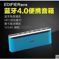 【支持礼品卡】Edifier/漫步者 M23手机无线蓝牙音箱迷你便携插卡音响低音炮m21