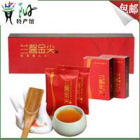 【贵阳馆】贵州特产遵义红茶兰馨特级金尖红茶_120g盒装