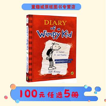 小屁孩日记1英文原版小说入门级 Diary of a Wimpy Kid 1 漫画桥梁章节 儿童小说 课外阅读