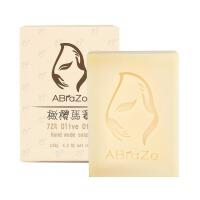 【ABraZo】72%橄榄马赛 纯手工皂(2入)