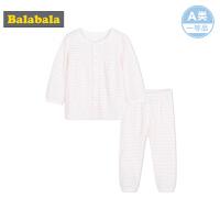 巴拉巴拉童装婴儿家居服套装内衣套装秋装2017新款小宝宝睡衣