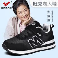 新百伦公司授权正品纽巴伦nb798飞宇系列男鞋女鞋N字休闲鞋夏季运动鞋透气跑步鞋