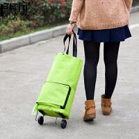 【618满200减100】门扉 购物车 创意可折叠买菜车手提日用购物袋外出拖轮包便携式收纳袋小巧方便置物袋购物整理收纳