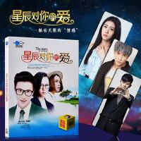 正版车载DVD碟片 2017流行新歌歌曲 高清MV视频汽车音乐非cd光盘