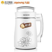 【苏宁易购】Joyoung/九阳 DJ*B-D08D豆浆机全自动 新款植物奶牛特价正品