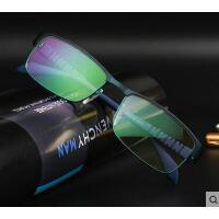 防辐射眼镜电脑镜男女款 户外新款电竞游戏眼镜护目镜休闲百搭时尚防蓝光平光镜