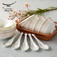 ��瓷永�S源 陶瓷餐具碗碟套�b家用�M合 新中式�碗��s碗筷�P子
