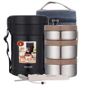 日本泰福高304不锈钢保温饭盒3层学生便携成人真空超长保温桶三层2L