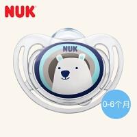 德国NUK舒适型安抚奶嘴 初生型0-6个月/一般型6-18个月