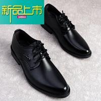 新品上市男士西装职业皮鞋保暖商务正装男鞋黑皮鞋男工作上班鞋软面皮青年