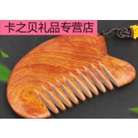头部按摩梳子 泗滨精品红砭石梳子按摩梳头头部经络梳防脱发头疗