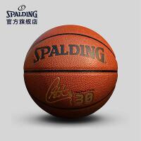 斯伯丁签名篮球官方正品耐磨室外nba7号水泥地比赛非真皮牛皮