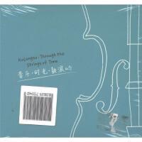 音乐时光-鼓浪屿CD
