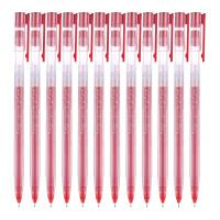 晨光(M&G)文具0.5mm红色中性笔 巨能写大容量签字笔 笔杆笔芯一体化水笔 12支/盒AGPY5501