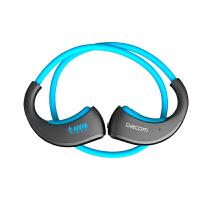 DACOM Armor无线运动蓝牙耳机4.1防水跑步挂耳式迷你双耳塞式通用