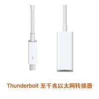 Apple�O果 Thunderbolt 至千兆以太�W�D接器 MD463FE/A 原�b �O果�J�C!