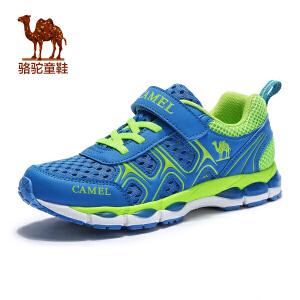 骆驼童鞋中大童透气网面运动鞋男女儿童防滑跑步鞋