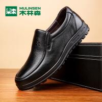 木林森男鞋 男士商务休闲皮鞋 套脚舒适耐磨男皮鞋005367106