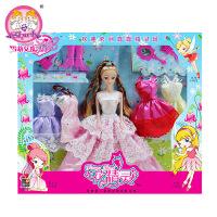 S2061儿童玩具娃娃娃娃公主系列套装礼盒