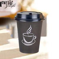 门扉 纸杯 家居日用一次性奶茶纸杯送吸管带盖一次性热饮杯子豆浆杯 咖啡杯